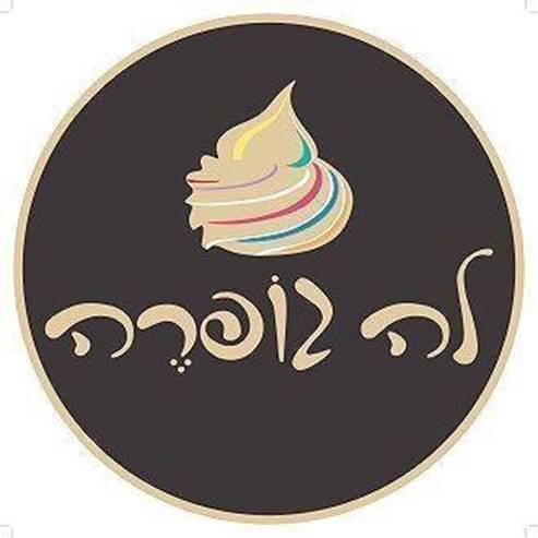 0022675_la-goffre-kiryat-bialik_493